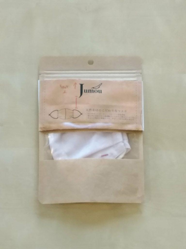 京王百貨店用のマスクパッケージ