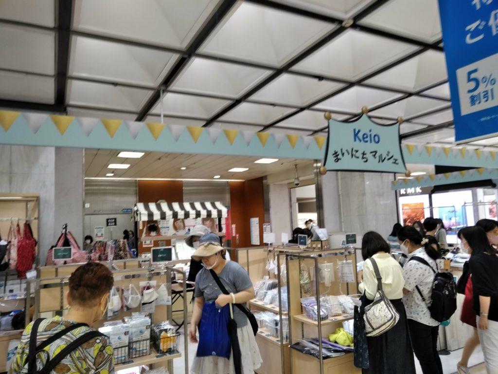 京王百貨店の布マスク売り場