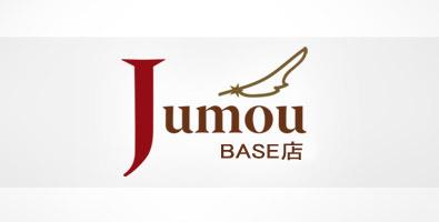 Jumou:BASE店