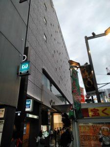 新宿マルイ本館にポップアップ出店