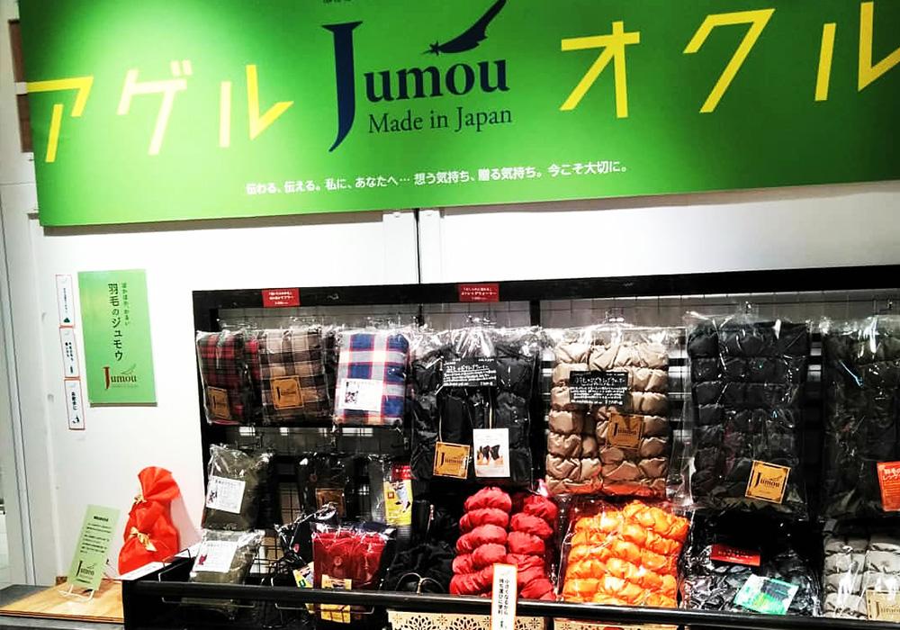 新宿マルイ本館5FのJumou店舗の様子