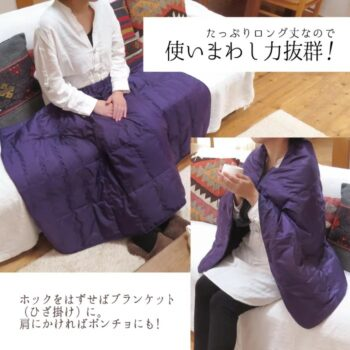羽毛のロング巻きスカート:ポンチョ・ブランケット