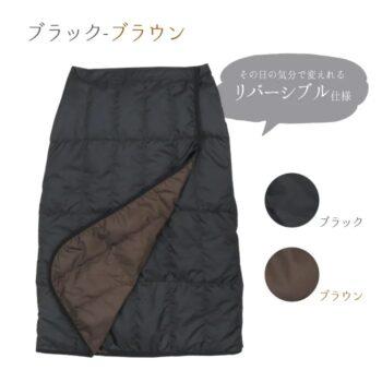 羽毛のロング巻きスカート:ブラック・ブラウン