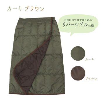 羽毛のロング巻きスカート:カーキ・ブラウン