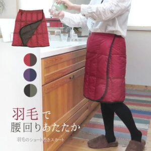 羽毛のショート巻きスカート