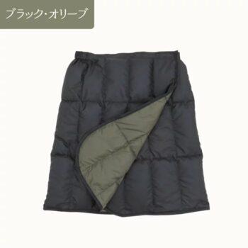 羽毛のショート巻きスカート:ブラック・オリーブ