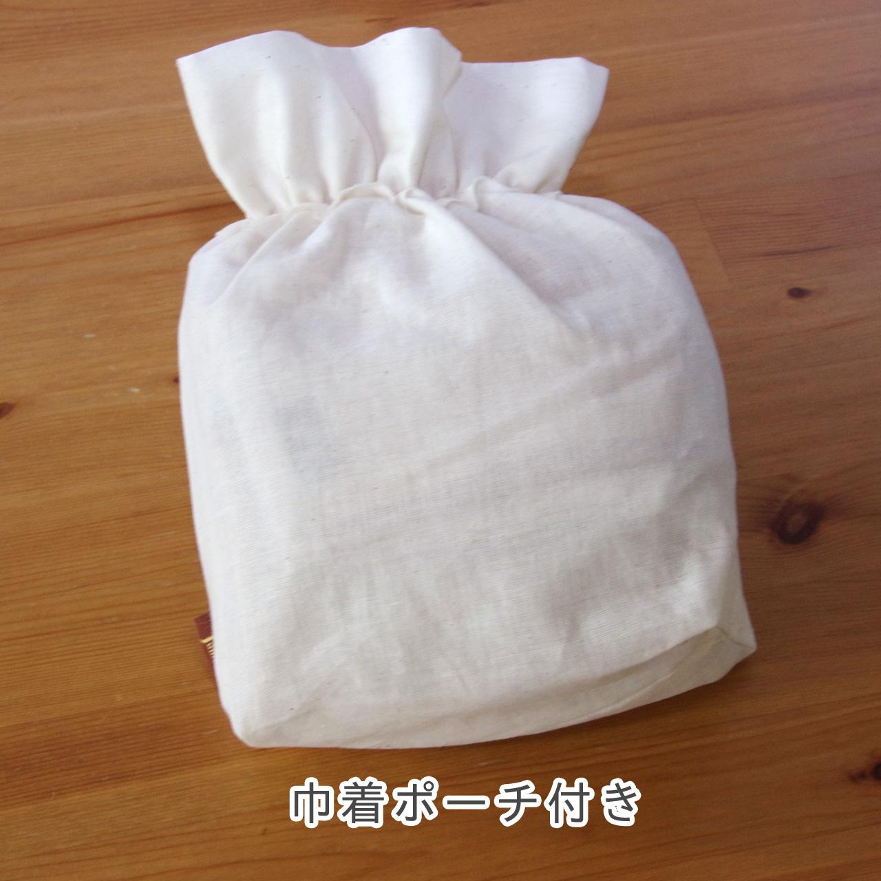 サイドリブ ペチコート:巾着ポーチ