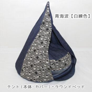 羽毛のキャットテントマーク2:青海波白練色