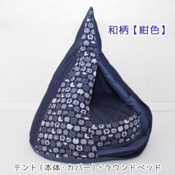 羽毛のキャットテントマーク2:和柄紺色