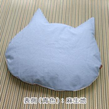 涼感!猫のしあわせ座布団:表側(青色)麻生地