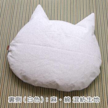 涼感!猫のしあわせ座布団:裏側(白色)混紡生地
